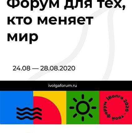2020-07-15-ivolga00