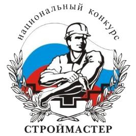 logo-stroymaster
