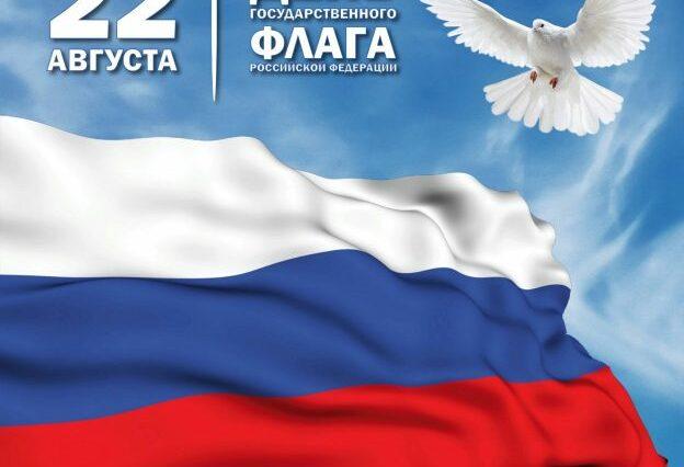 https://slovo-nashe.ru/wp-content/uploads/2020/08/1566430625_2017-08-22-1072830464-scaled.jpg